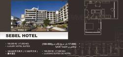 sebel_hotel-1