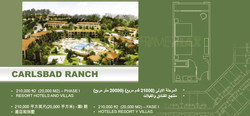 carlsbad_ranch-1