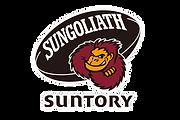 suntory_logo.png
