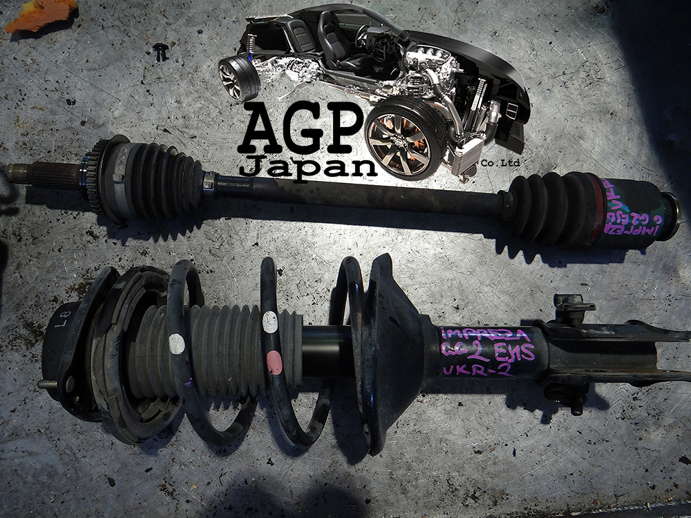 Auto Parts from Japan