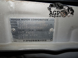 Автозапчасти из Японии