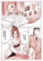 P01上字.jpg