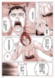 P10上字.jpg