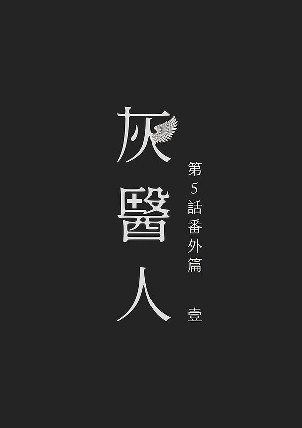 5-1刊頭.jpg