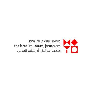 מוזיאון ישראל.jpg
