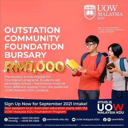 UOW September Intake