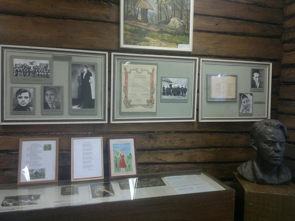 Музей СИГ