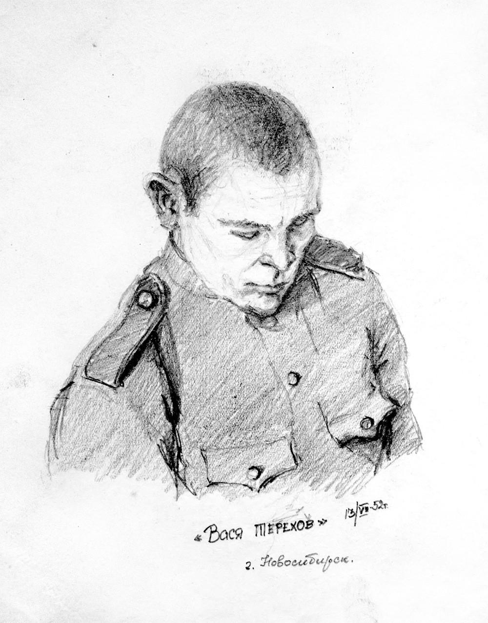 Василий Терехов СИГ