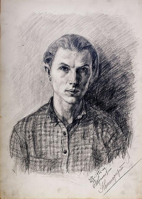 Автопортрет СИГ 1951 год