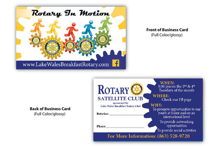 Rotary Business Card.jpg