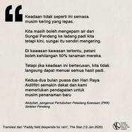 KAMY-padi-5.png