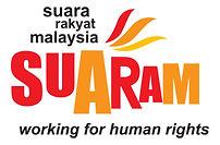 Suara-Rakyat-Malaysia-SUARAM.jpg