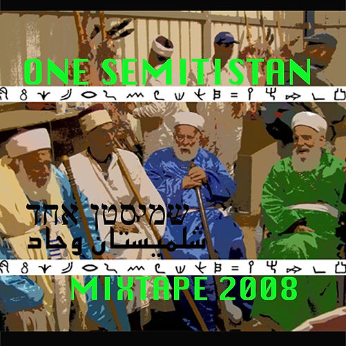 One Semitistan Mixtape 2008