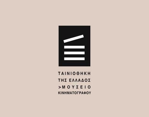 Ταινιοθήκη_της_Ελλάδος