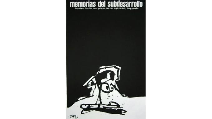 Μνήμες υπανάπτυξης 6 - Αντιγραφή