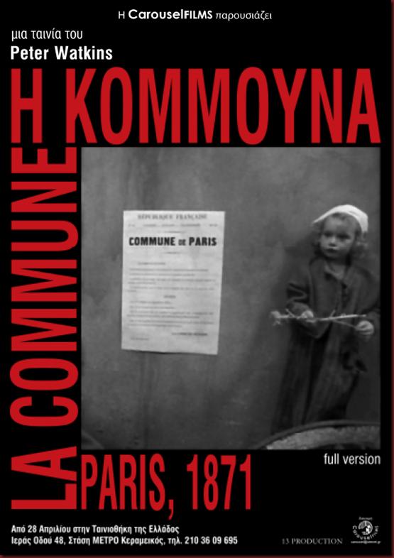 la_commune_poster_thumb