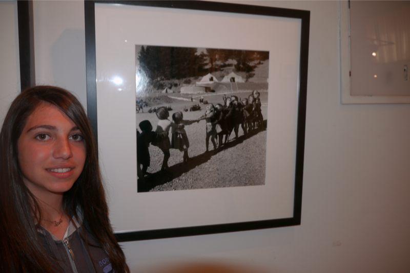 Μάθημα Ιστορίας - Τσουβαντάκη
