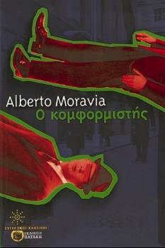 Αλμπέρτο Μοράβια, Ο κομφορμιστής
