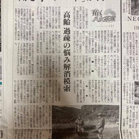 『農作業応援隊』の活動が西日本新聞に掲載されました。