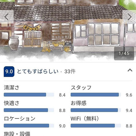 福岡の田舎で高評価の古民家ゲストハウス