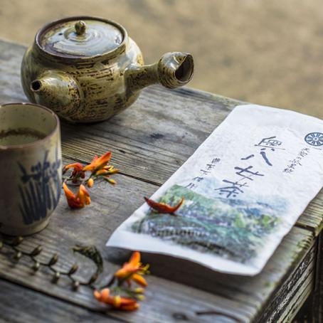 孫悟空茶園、2020年の新茶が出来ました。農薬不使用です。