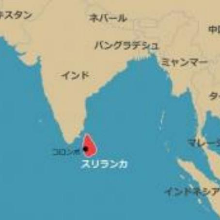 10日間の光り輝く島の旅~スリランカの旅行記~