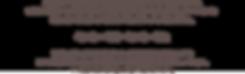 八女茶発祥の地、福岡県八女市黒木町笠原地区のずいぶん上は屋敷集落、標高約460メートルにあり周囲をお茶畑で囲まれ、長い間空き家になっていた古民家を地域の人と外からやってきた人々が協力しあって改修しました。