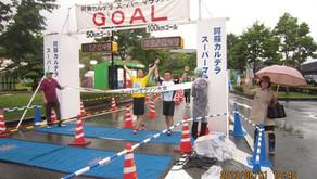 第28話、阿蘇100kmマラソンを完走した感動