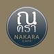 01_NAKARA_LOGO.png