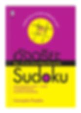 3D อัจฉริยะซูโดกุ front.jpg