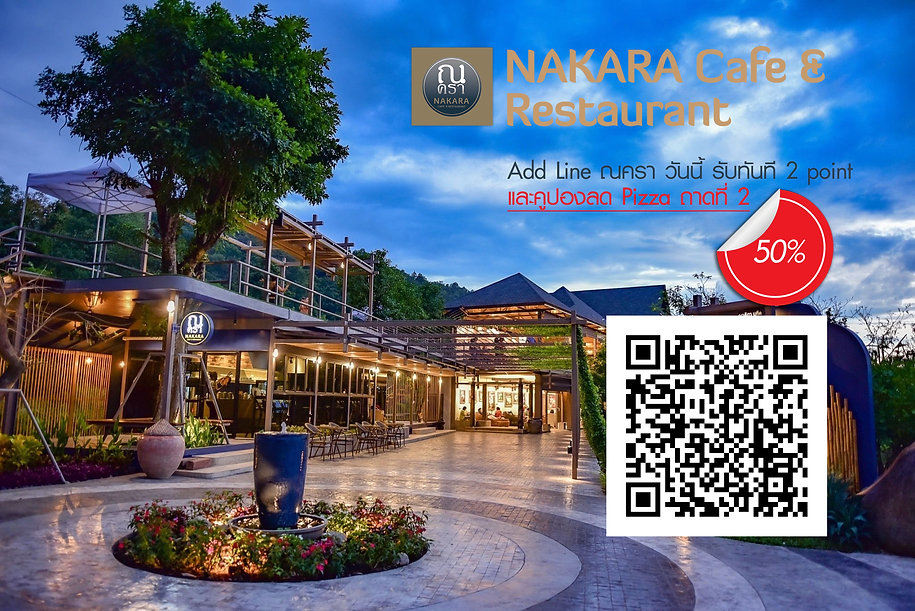 02_AD_FB_NAKARA_2020.jpg