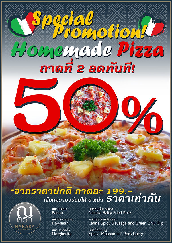 Pizza 03  pizza 50_ promotion on FB 63 0