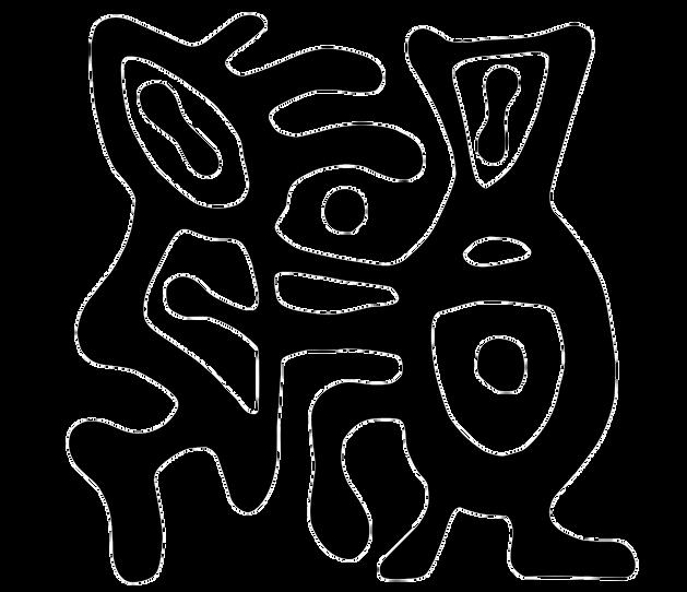 Logo Hug-A-Licious