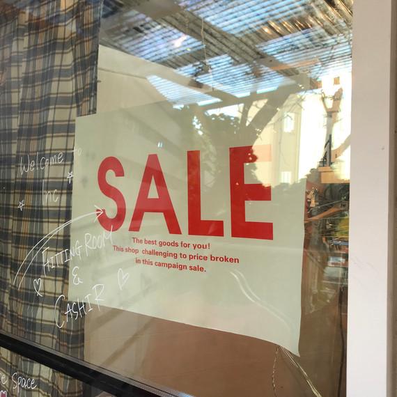 summer sale now & staff コーディネート