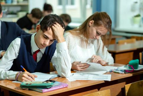 Школьные будни