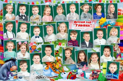 Виньетка_Новогодняя_детский сад.jpg