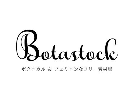 【Botastock】お花のフリー素材集を公開しました!