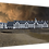 Thumbnail: Carnoustie 14 Print or canvas, example 40cm x 30cm framed print