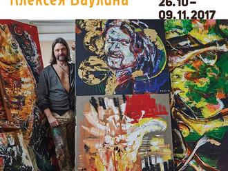 """Выставка """"COLOURISSIMO: память цвета в творчестве Алексея Ваулина"""" в ГБУК г. Москвы «Музей"""