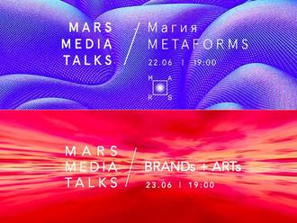 Магия Metaforms | 22/06| Центр МАРС / MARS Center