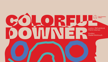 COLORFUL DOWNER