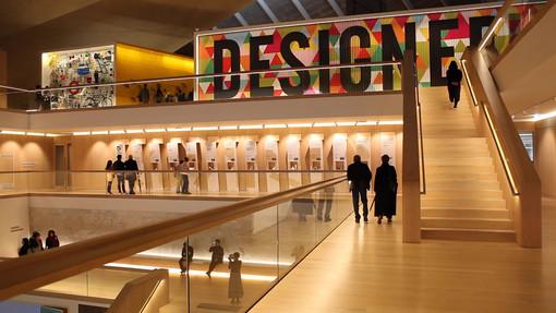 Design Ventura Overview Film 2019