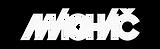 machac_logo f b.png