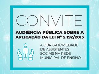 Audiência pública irá debater lei que dispõe a obrigatoriedade de assistentes sociais na rede munici