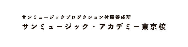 WIX_TOPロゴ.jpg