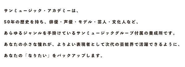 WIX_TOP文章.jpg