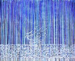 Lapis-Lazuliweb