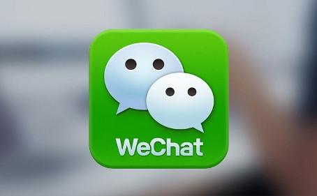 Superapp WeChat: voorbij het imitatiestadium