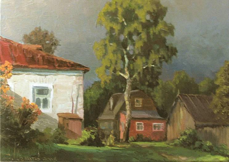 Село Карачарово, август   х.м.   25х35   2008 г.