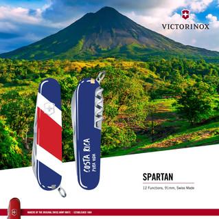 ¡Cuchillas Victorinox Pura Vida 2017!